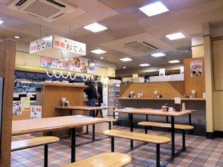 ながさわ土山本店豚汁定食の日の店内