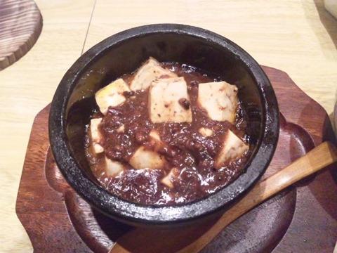 ロンフーダイニング龍虎セットの石鍋麻婆豆腐