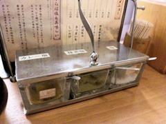 天ぷら定食まきの西神戸店の塩