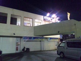 とんかつ華/伊川谷店