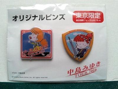 中島みゆきオリジナルピンズ東京限定版
