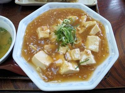 まるみ食堂日替り定食の麻婆豆腐