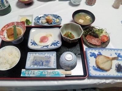 三国温泉なかもと朝食