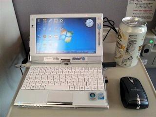 サンダーバード23号パソコン