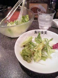梨花食堂食べ放題のサラダ