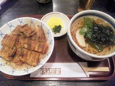 信州家穴子丼(ミニそば付)