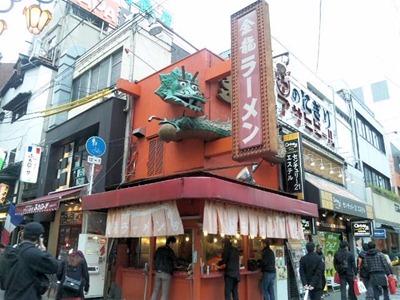 金龍ラーメン御堂筋店