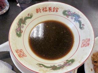 新福菜館/ロックシティ姫路店焼き飯定食の中華そばのスープの残り