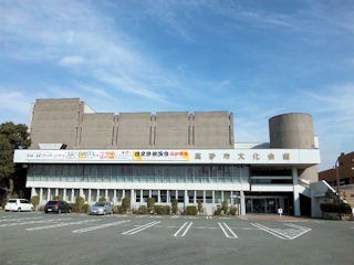 高砂市文化会館