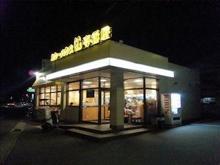 カレーハウスCoCoCoCo壱番屋/高砂北インター店