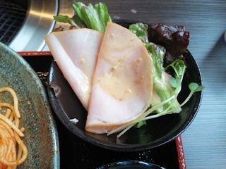 炭火焼肉みきや日替りサービス(コロッケ&ミンチカツ)定食の生ハム