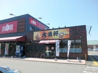 大盛軒/加古川店