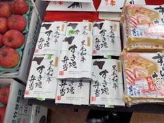 黒毛和牛すき焼弁当売場