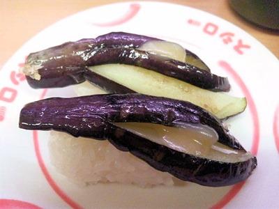 スシロー茄子味噌田楽