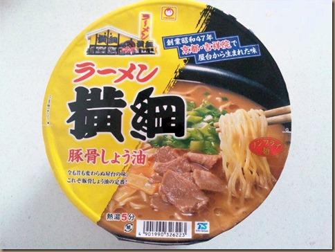 ラーメン横綱カップ麺