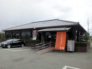 ステーキレストラン・グルメ吉翔