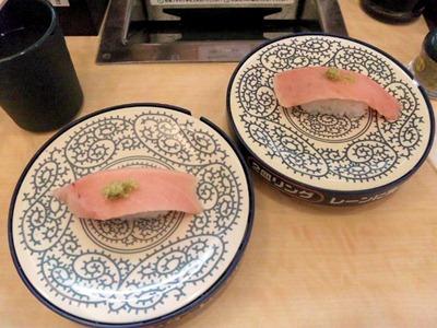 くら寿司本まぐろ大とろたっぷり2貫