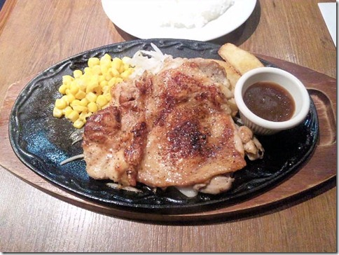 ステーキ&ハンバーグ・ひろ マイカル明石店チキンステーキ