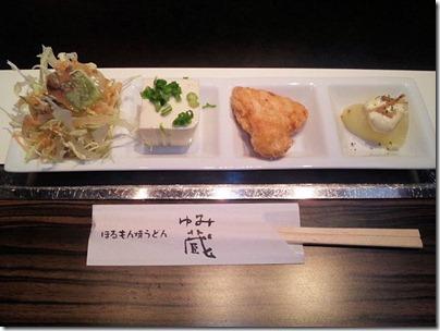 ほるもん焼きうどんゆみ蔵ランチの前菜4種