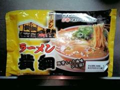 ラーメン横綱生麺