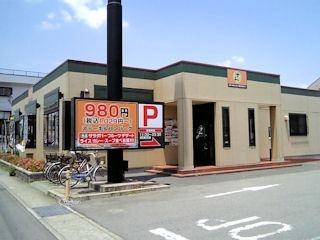 ステーキハンバーグ&サラダバー・けん/加古川店