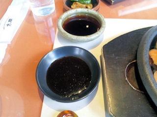 グルメ吉翔溶岩焼コースのステーキソースとポン酢