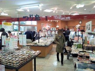 サンモール高砂鮮魚のお店つりた