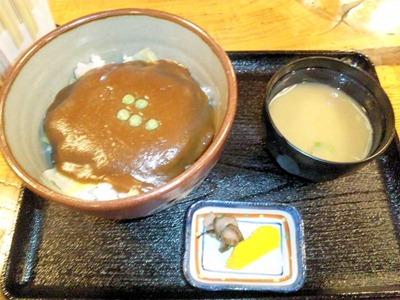 味司野村ドミグラスソースカツ丼