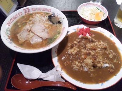 ラーメン飛龍カレー定食