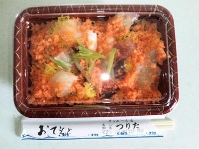 サンモールつりたチラシ寿司