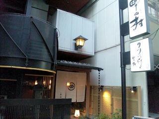ドミグラスソースカツ丼の味司野村