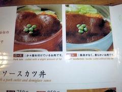 味司野村メニュー
