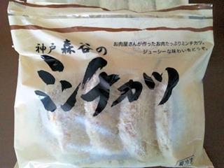 神戸森谷商店冷凍ミンチカツ