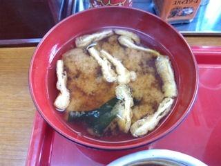 ヱスビーカレーの王様/権現湖店カツめしカレー定食の味噌汁