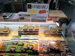 長崎カリー蜂の家カレー売場