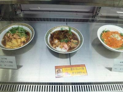 牡丹園フカヒレと蟹肉のあんかけ飯