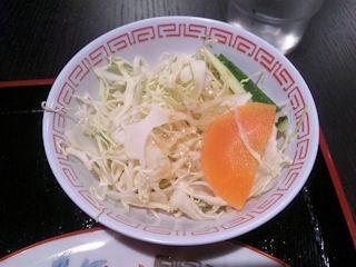 ラーメン飛龍カレー定食のサラダ