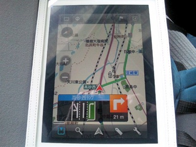 iPad2カーナビMapFan for iPhone
