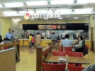 ロッテリア三木SA店