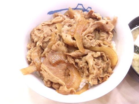 松屋/播磨町店牛めし