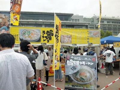須崎鍋焼きラーメン