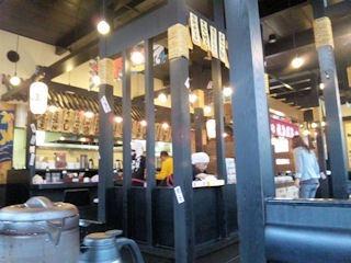 濃厚ラーメン・つけ麺 風雲丸/姫路御国野店の店内