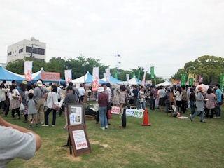 近畿・中国・四国B-1グランプリin姫路第3会場