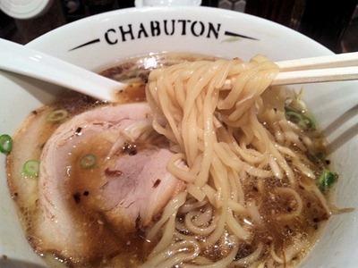 とんこつらぁ麺CHABUTONちゃぶ屋流正油らぁ麺の麺