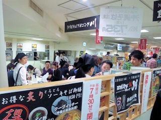 沖縄そばダイニング川(せん)特設茶屋