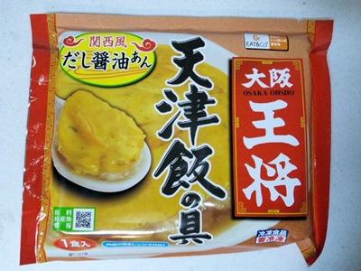 大阪王将天津飯の具
