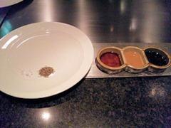 鉄板グリル銀杏ランチメニューなごみ皿とソース