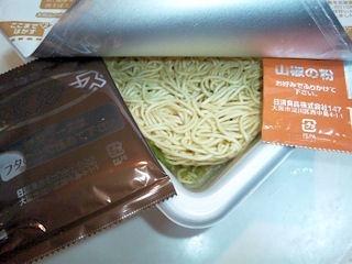 日清ひるぜん焼そばカップ麺
