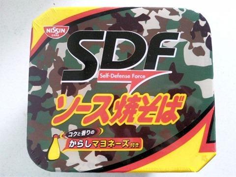 日清SDFソース焼そば からしマヨネーズ