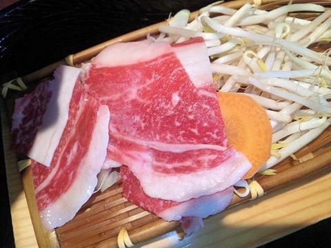 ごちそう村日替りおすすめ膳/黒毛和牛の焼きしゃぶ